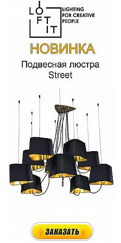 Подвесная люстра Street LOFT1163-10BL