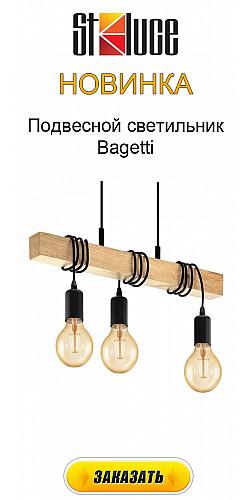 Подвесной светильник Bagetti SL1142.403.03