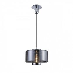 Подвесной светильник Jarras 6191