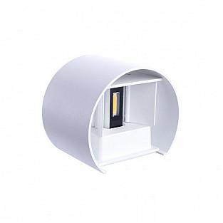 Архитектурная подсветка Rullo A1415AL-1WH
