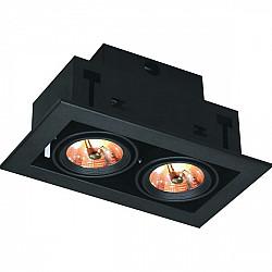 Точечный светильник Cardani Medio A5930PL-2BK