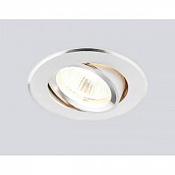 Точечный светильник Classic Aluminium A502 AL