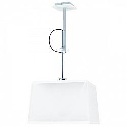 Подвесной светильник Habana 5300+5304