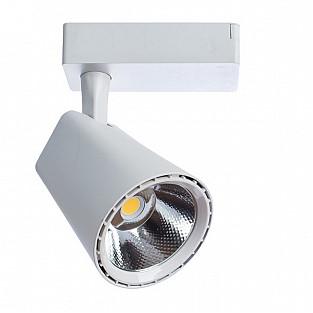 Трековый светильник Amico A1821PL-1WH