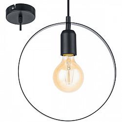 Подвесной светильник Bedington 49784