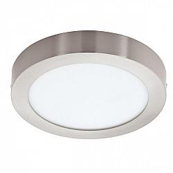 Точечный светильник Fueva-c 96677