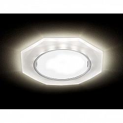 Точечный светильник Gx53 Led G216 CH/WH