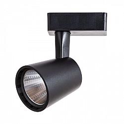 Трековый светильник Atillo A2315PL-1BK