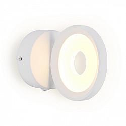 Настенный светильник Individual FW198