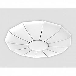 Потолочный светильник Orbital Parus FP2314L WH 210W D740