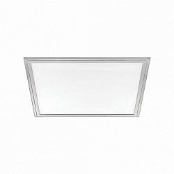 Потолочный светильник Salobrena 2 98037