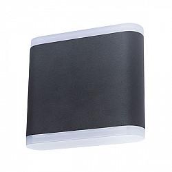 Настенный светильник Lingotto A8153AL-2BK
