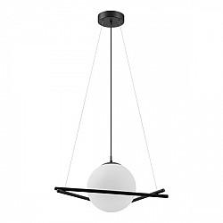 Подвесной светильник Salvezinas 39591