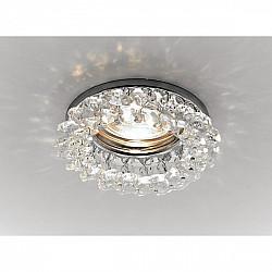 Точечный светильник 206 K206 CL/CH