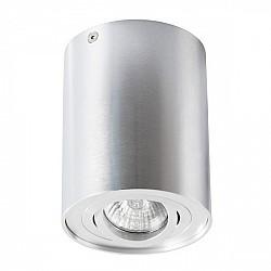 Точечный светильник Falcon A5644PL-1SI