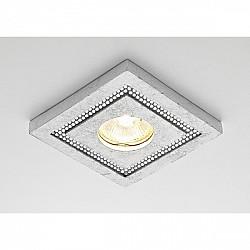 Точечный светильник Дизайн D3850 SL