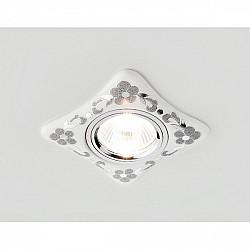 Точечный светильник Дизайн С Узором И Орнаментом Гипс D2065 W/CH