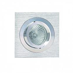 Точечный светильник Basico C0002