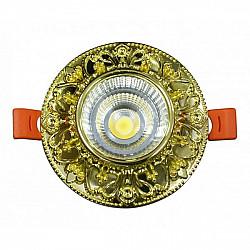 Точечный светильник Точка 2151