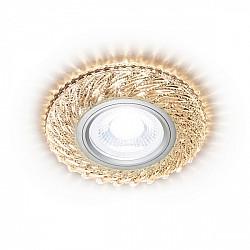 Точечный светильник Compo Spot S295 CH/WR