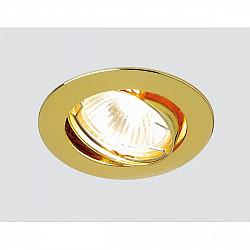 Точечный светильник Литье Штамповка 104S GD