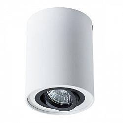 Точечный светильник Falcon A5644PL-1WH