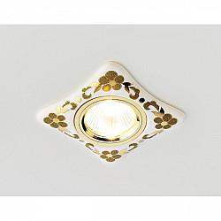 Точечный светильник Дизайн С Узором И Орнаментом Гипс D2065 W/GD