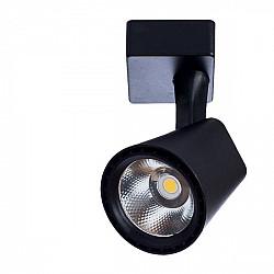 Трековый светильник Amico A1810PL-1BK
