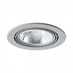 Точечный светильник Apus A6664PL-1GY