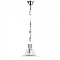 Подвесной светильник Pallottola 1281/02 SP-1