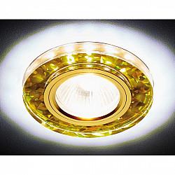 Точечный светильник Декоративные Led+mr16 S225 WH/G/WH