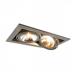 Точечный светильник Cardani Semplice A5949PL-2GY