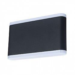 Настенный светильник Lingotto A8156AL-2BK