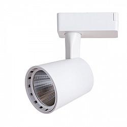 Трековый светильник Atillo A2315PL-1WH