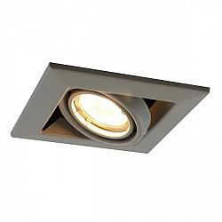 Точечный светильник Cardani Piccolo A5941PL-1GY