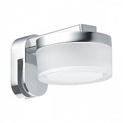 Настенный светильник Romendo 97842
