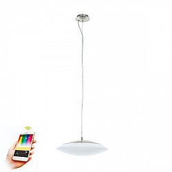 Подвесной светильник Frattina-c 97812