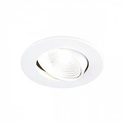 Точечный светильник Led S480 W
