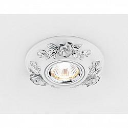 Точечный светильник Дизайн С Узором И Орнаментом Гипс D5503 W/CH