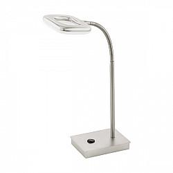 Офисная настольная лампа Litago 97017