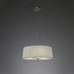 Подвесной светильник Lua 3704