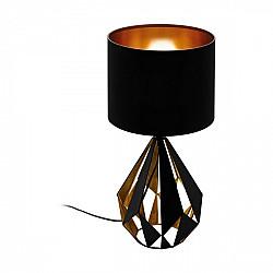 Интерьерная настольная лампа Carlton 5 43077