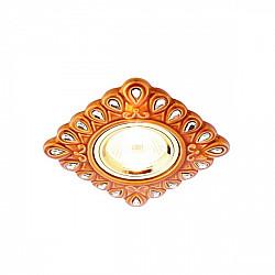 Точечный светильник Organic Spot D5550 SB/CL-A