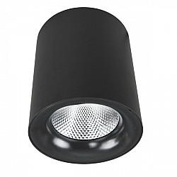 Точечный светильник Facile A5130PL-1BK