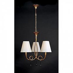 Подвесной светильник Paola 3542