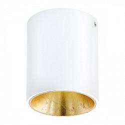 Потолочный светильник Polasso 94503