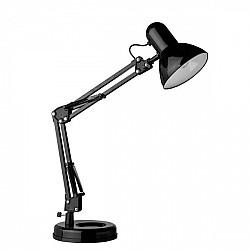 Офисная настольная лампа Junior A1330LT-1BK