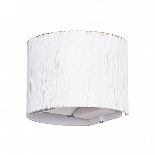 Архитектурная подсветка Rullo A1415AL-1WG