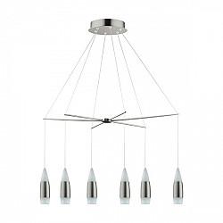 Подвесной светильник Santiga 39326