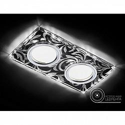 Точечный светильник Декоративные Led+mr16 S234/2 BK/CH/WH